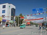 Улица в Шигадзе