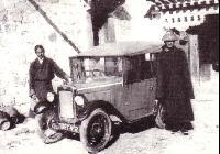 Автомобиль Далай Ламы