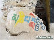 Монастырь Дрепунг (Drepung)